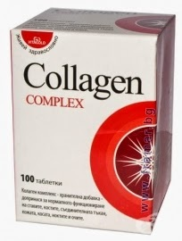 COLLAGEN COMPLEX tabl. 100 VITA GOLD
